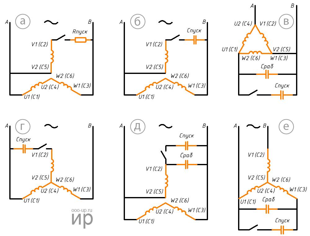 Подключение трехфазного асинхронного двигателя к однофазной сети