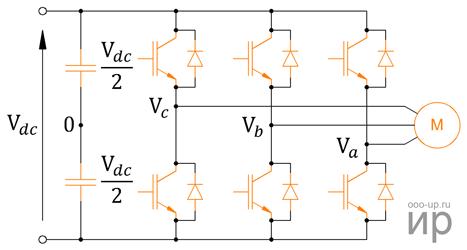 Схема двухуровневого инвертора напряжения